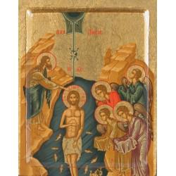 Icone Baptême du Christ 15x12